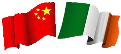Chinese-Irish-Flags-Fluttering