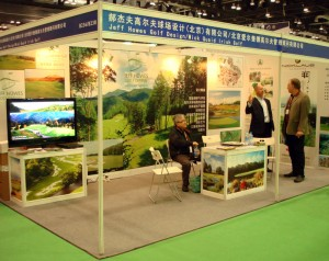 Jeff Howes Golf Design at China Golf Show 2011