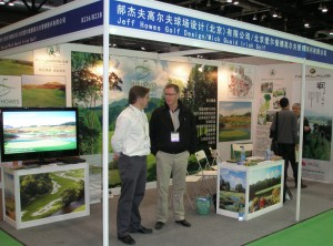 Jeff Howes at China Golf Show 2011